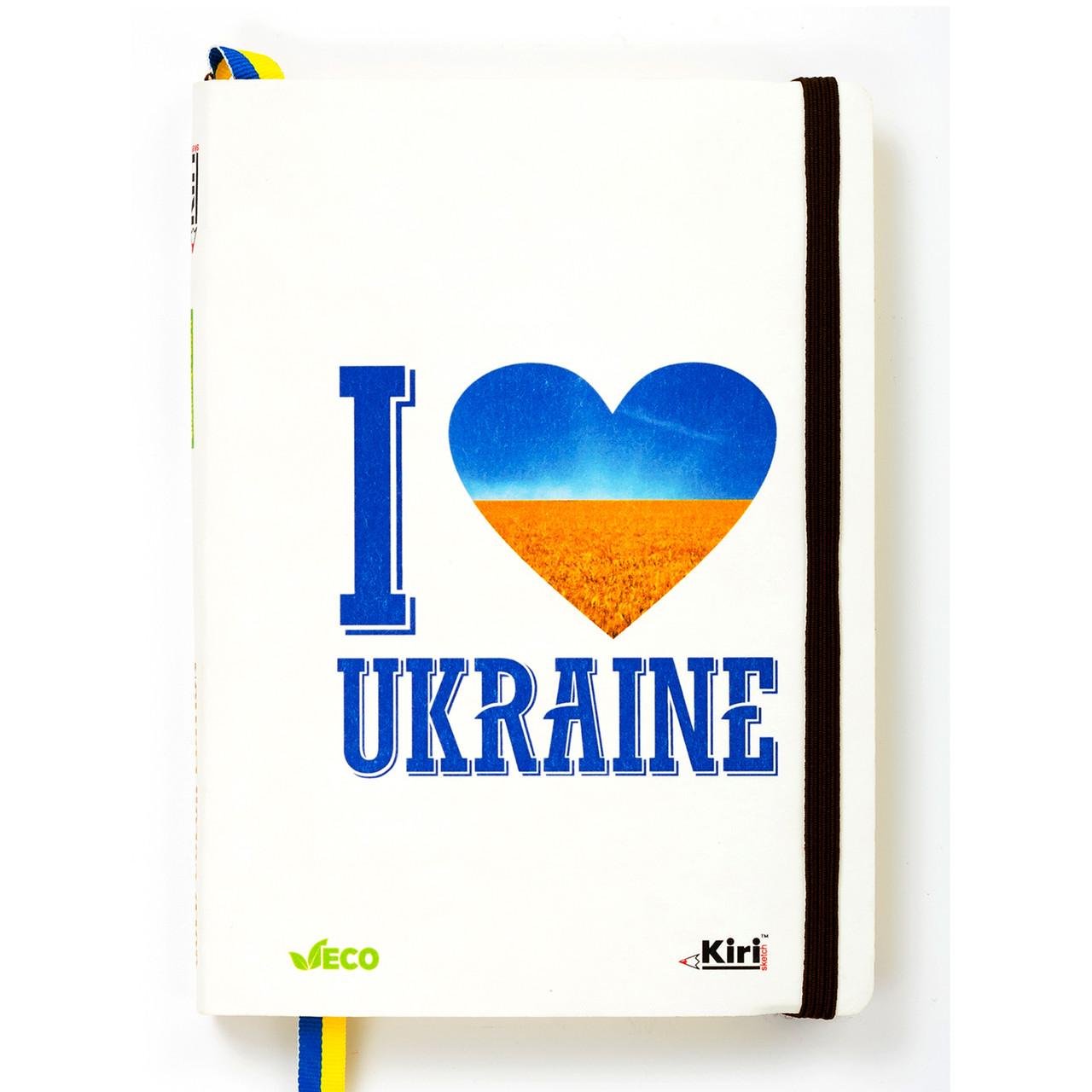"Эко Записная книжка А5 ""I Love Ukraine"", NanoKraft"