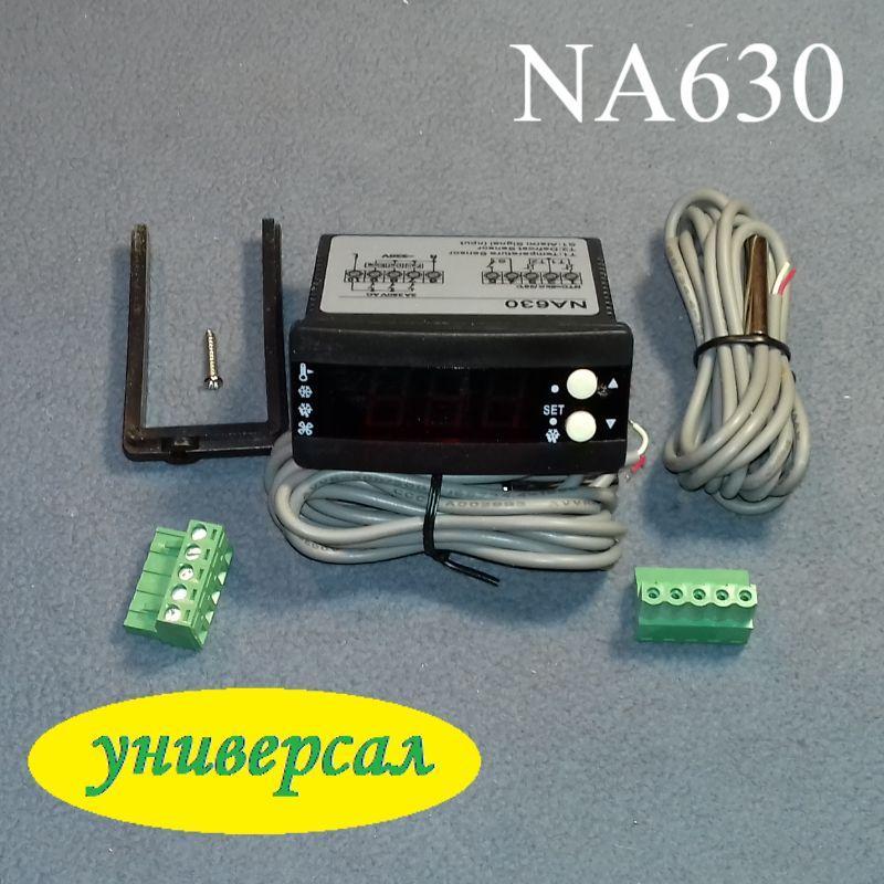 Контроллер температуры NA630 для холодильников Ноу Фрост и с капельной системой