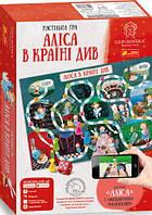 Настольная игра Алиса в стране чудес Гапчинская укр 12120047У Киев