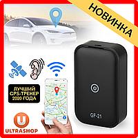 Лучший GPS-трекер 2020 - GF-21 • Точность 5м, GSM Прослушка HD, Приложение, Жучок с записью на флешку