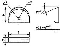 Пластина твердосплавная 16390 ВК8