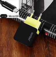 СЗУ microUSB SERTEC ST-1010 6W 1200mAh FULL BLACK, фото 1