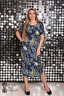Платье рубашка большие размеры 46-56, фото 1