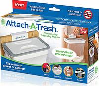 Держатель мусорного пакета навесной Attach-A-Trash, фото 1