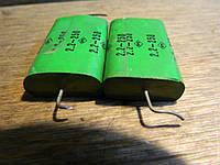 Конденсатор 2.2мкФ 250В NTK, фото 1