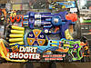 Детский Пистолет Бластер 06600