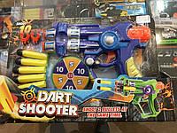 Детский Пистолет Бластер 06600, фото 1