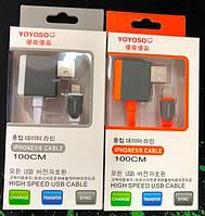 Кабель USB 2 в 1 IPHONE 5/USB AF YOYOSO (1 м), фото 1