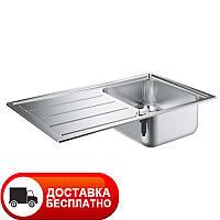 Стальная мойка Grohe EX Sink 31571SD0 серия K500 86*50, фото 1