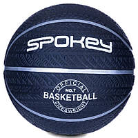 Баскетбольный мяч Spokey MAGIC синий размер №7, темно-синий с серебряными полосками, фото 1