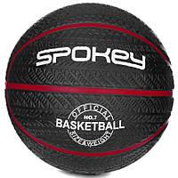 Баскетбольный мяч Spokey MAGIC графит размер №7, черный с красной полоской, фото 1