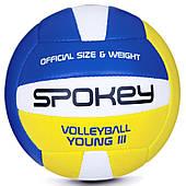 Волейбольный мяч Spokey Young III размер №4, желтый с синим