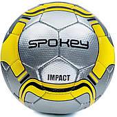 Футбольный мяч Spokey Impact размер №5, серебряный с желтым рисунком 5