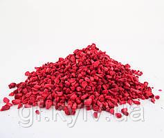 Малина зерна 50г сублимированная натуральные кусочки ягоды от украинского производителя