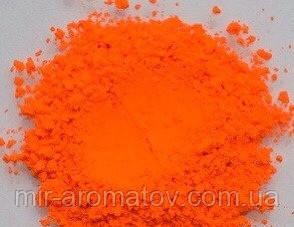 Флуоресцентный пигмент оранжевый 50грам (1шт)