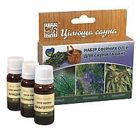Набор эфирных масел Flora Secret для сауны и бани Целебная сауна 3х10 мл (F53)