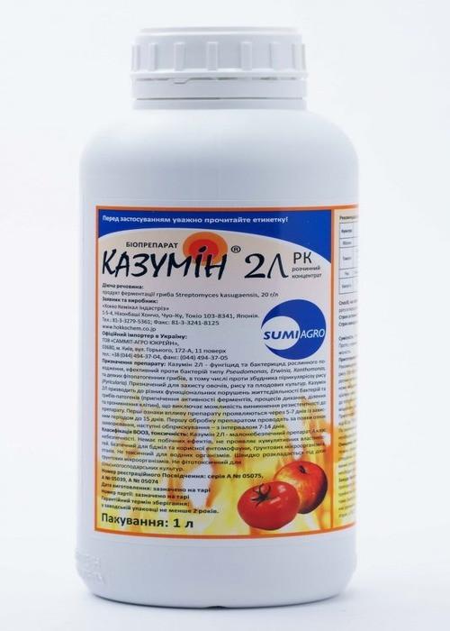 Фунгицид бактерицидный Казумин 2 Л в.р (1 л) — защита против бактериальных заболеваний