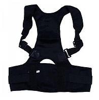 Корректор осанки магнитный Real Doctors Posture Support | Корректирующий корсет для спины Черный