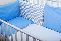 Бортики в детскую кроватку Хлопковые Традиции 40х60 см 3 шт Серо-голубой