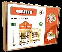 Деревянный 3D конструктор Зевс Магазин на магнитах 34 деталей (ДК334)