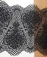 """Кружево эластичное """"верлен"""", ширина 21см, цвет черный (Италия)"""