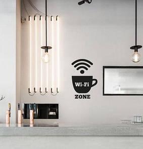 Текстовая наклейка на стену WI-FI Zone (виниловый стикер чашка, значки зона интернет, вай-фай зона)