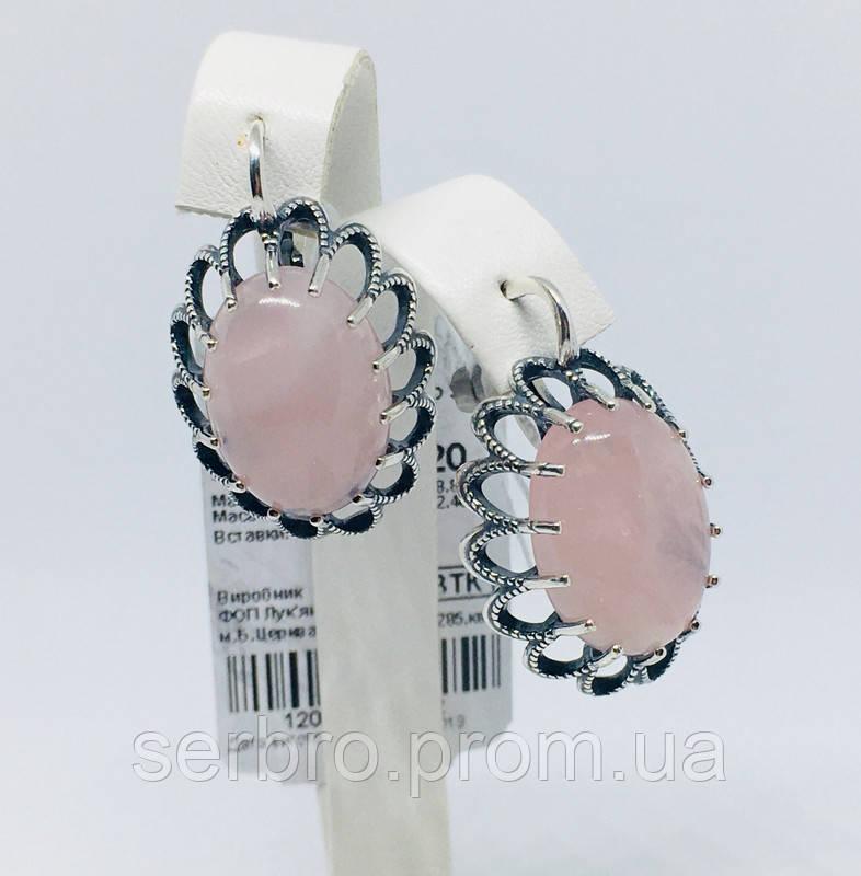 Серебряные серьги с розовым кварцем Жозефина