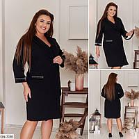 Модное деловое женское платье с четвертным рукавом размеры 50-56 арт 2790