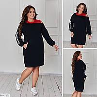 Спортивное стильное женское платье больших размеров 48-58 арт 2776
