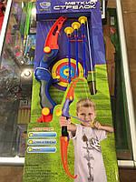 Детский набор Лук+Стрелы 06650