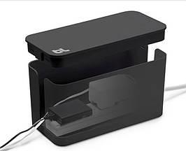 Огнестойкий бокс для проводов Cablebox Mini Bluelounge (black)
