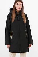 Утепленная женская куртка демисезонная чёрного цвета,  размер от 44 до 54