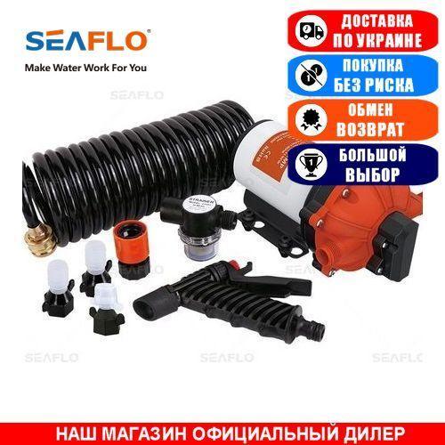 Помпа поверхностная Seaflo 290GPH +Душ. Комплект. SFWP1-050-070-51. Автомат. (Промывочный комплект).