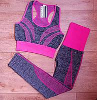 Спортивный комплект женский для фитнеса  42-46 р., фото 1