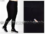 Спортивні жіночі штани розміри 44.46.48.50.52.54.56.58, фото 2