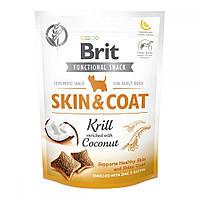 Brit Care Dog Functional Snack Skin & Coat Krill Лакомство для собак с крилем и кокосом / 150 гр