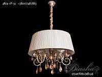 Классическая люстра с абажуром и изящным резным декором&4804/1P-5