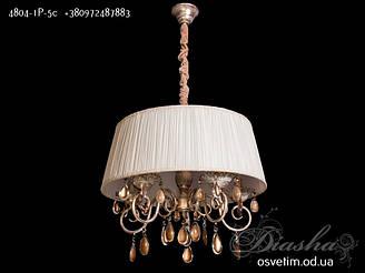 Класична люстра з абажуром і витонченим декором&4804/1P-5