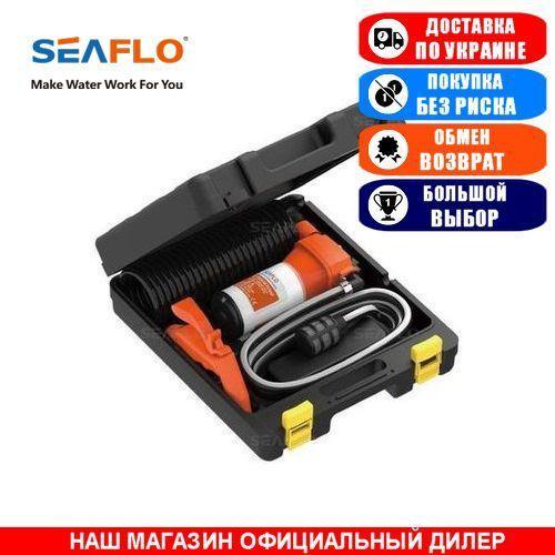 Помпа поверхностная Seaflo 290GPH +Душ. Комплект. SFWP1-045-070-41. Автомат. (Промывочный комплект).