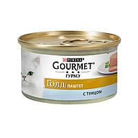Gourmet Gold (Гурмет Голд) паштет с тунцом / 85 гр