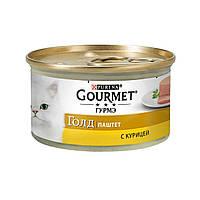 Gourmet Gold (Гурмет Голд) паштет с курицей / 85 гр