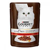 Gourmet A La Carte Кусочки с говядиной, морковью, томатами и кабачками в подливе / 85 гр