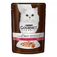 Gourmet A La Carte Кусочки с форелью и овощами в подливе / 85 гр