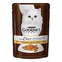 Gourmet A La Carte Кусочки с индейкой, зеленым горошком и морковью в подливе / 85 гр
