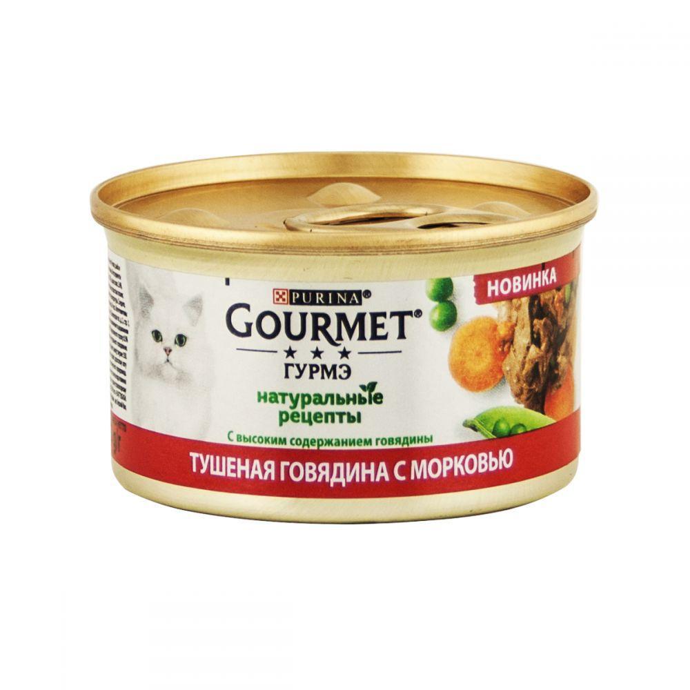 Gourmet Натуральні рецепти Консерви для кішок тушкована яловичина з морквою / 85 гр