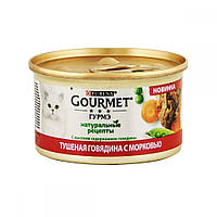 Gourmet Натуральные рецепты Консервы для кошек тушеная говядина с морковью / 85 гр