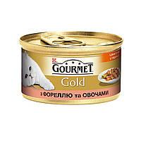 Gourmet Gold (Гурмет Голд) кусочки в подливке с форелью и овощами 85г