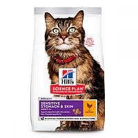 Hills Science Plan Feline Sensitive Stomach & Skin Chicken Сухой корм для кошек с курицей / 7 кг, фото 1