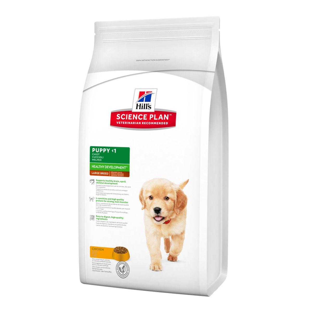 Hills Puppy Large Healthy Development Chicken Сухой корм для щенков крупных пород (Курица) / 16 кг