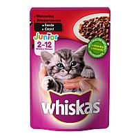 Whiskas Junior (пауч) Консервы для котят с говядиной в соусе / 100 гр